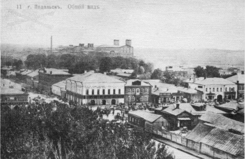 Смотреть лучшее старинное фото город Подольск в хорошем качестве