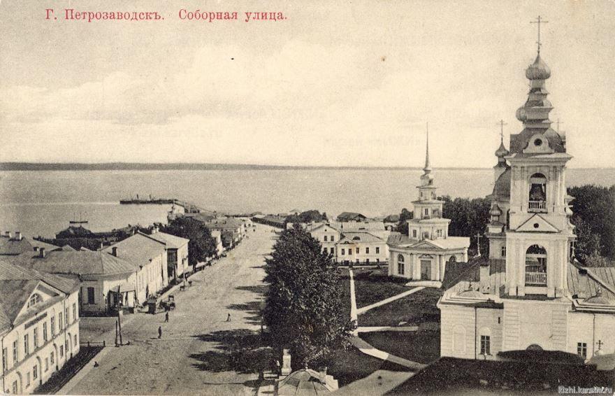 Смотреть лучшее старинное фото города Петрозаводска в хорошем качестве