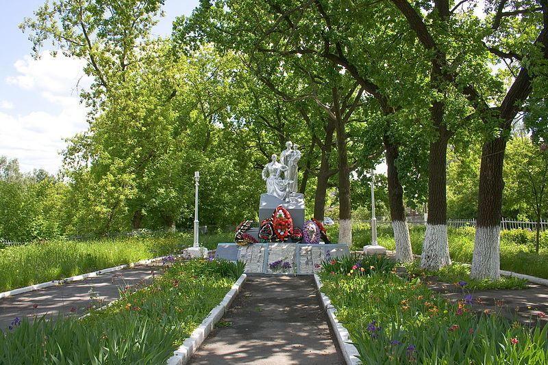 Братская могила город Плавск