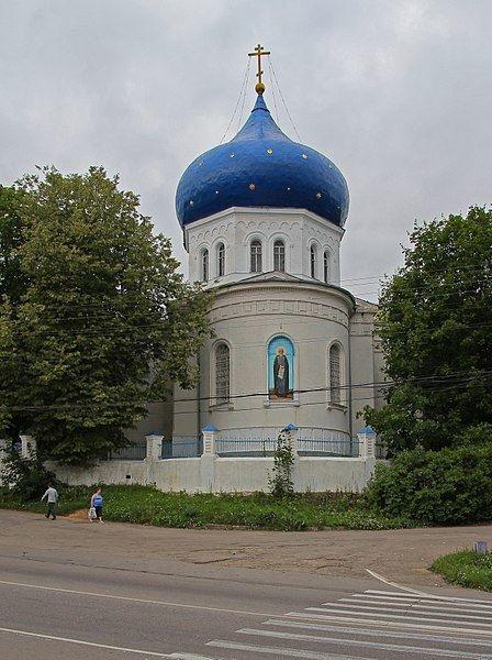 Церковь Сергия Радонежского город Плавск