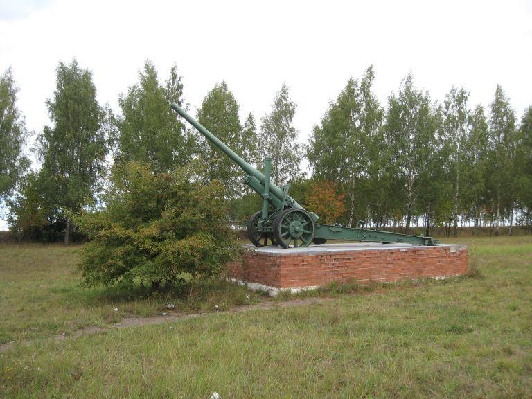Скачать онлайн бесплатно лучшее фото достопримечательности города Плавск в хорошем качестве