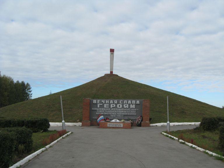 Смотреть лучшее фото Курган Славы город Плавск