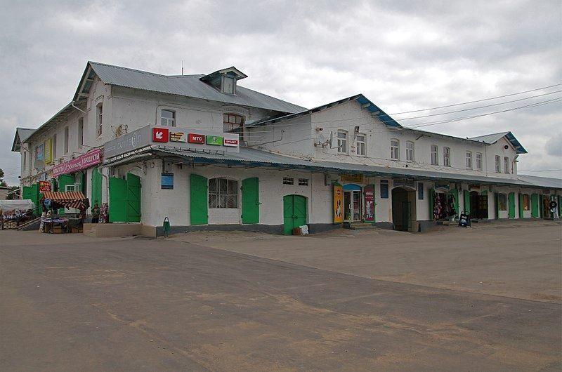 Торговые ряды город Плавск