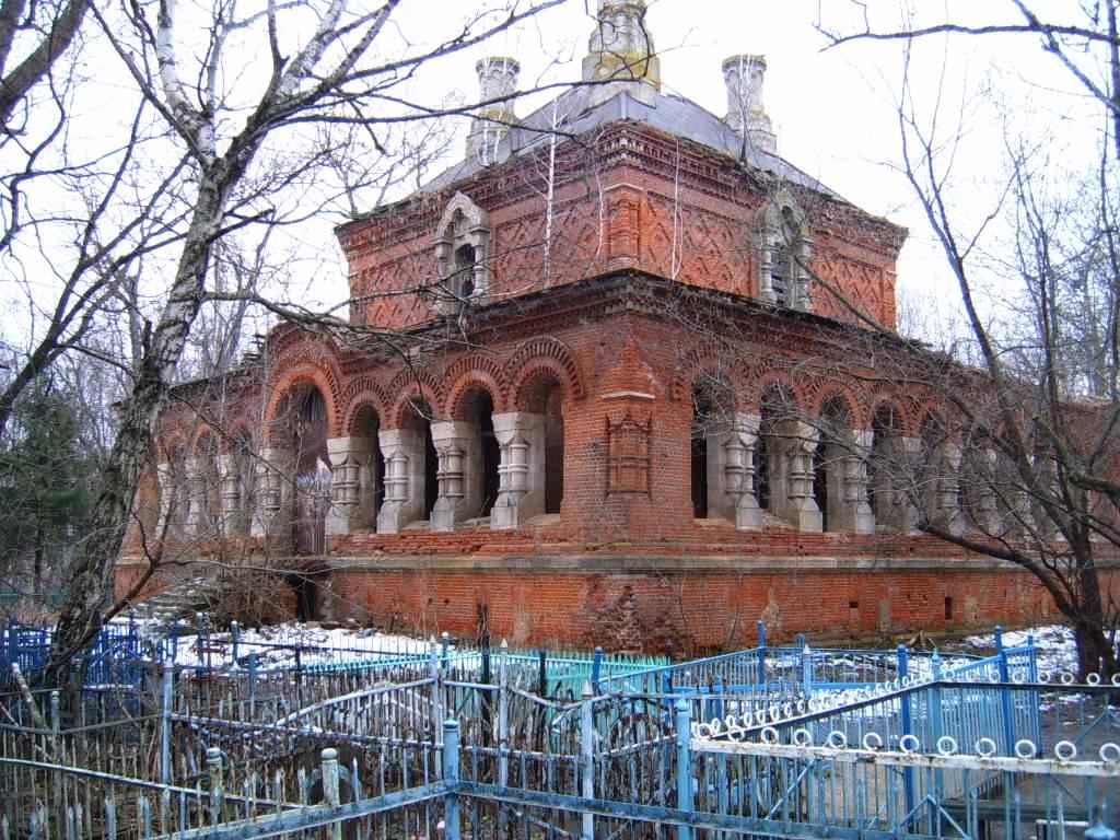 Всехсвятская церковь город Плавск