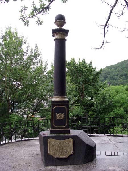 Памятник Витусу Берингу город Петропавловск Камчатский