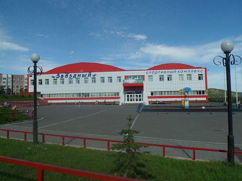 Спортивный комплекс Звездный город Петропавловск Камчатский