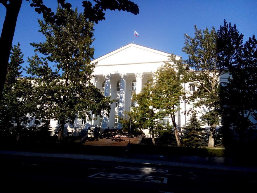 Здание суда город Петропавловск Камчатский