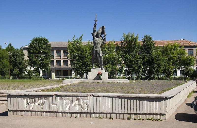 Монумент воину освободителю город Порхов