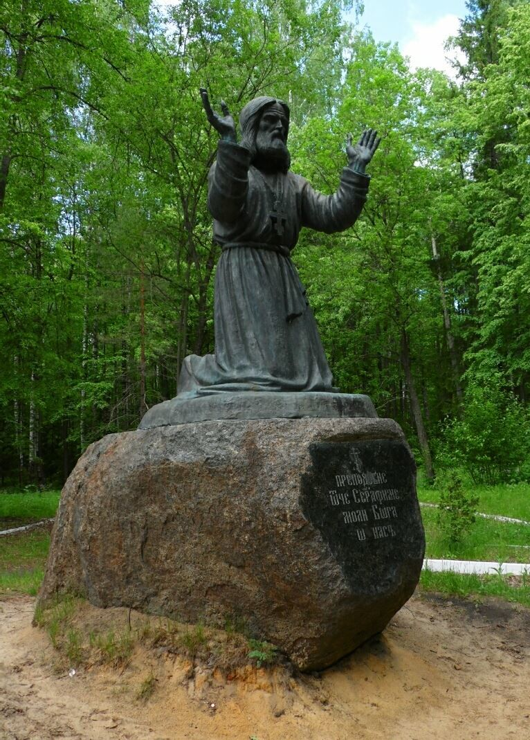 Памятник Серафиму Саровскому город Саров