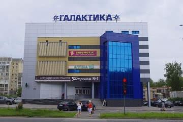 Торговый центр Галактика город Саров