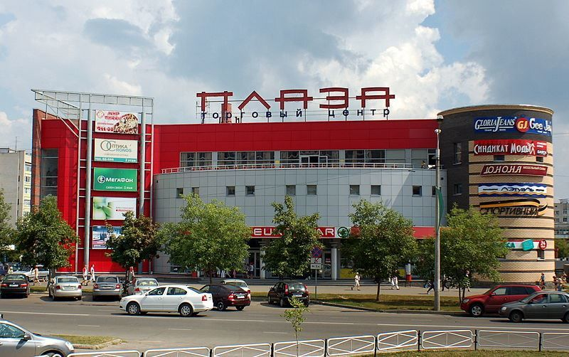 Торговый центр Плаза город Саров 2019