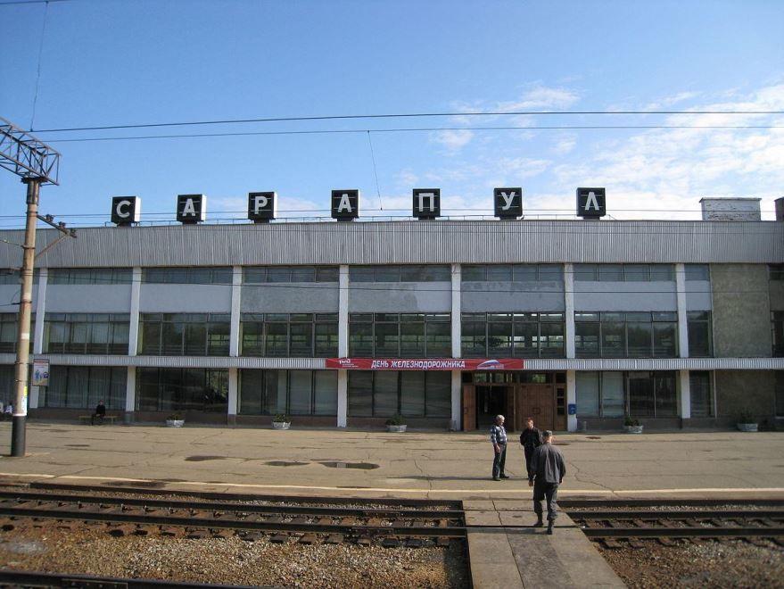 Железнодорожный вокзал город Сарапул 2018