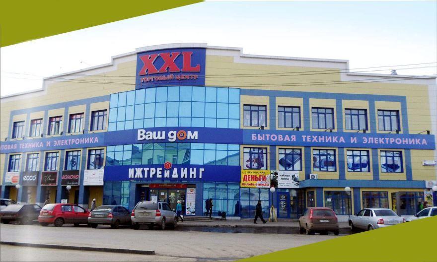 Торговый центр XXL город Сарапул