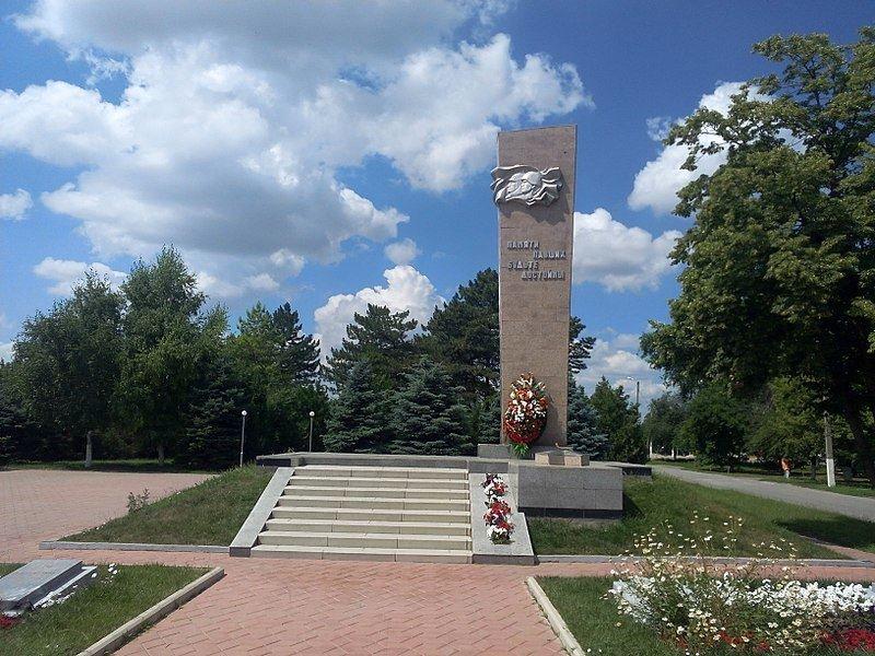 Мемориальный ансамбль Поклон на площади Свободы город Сальск