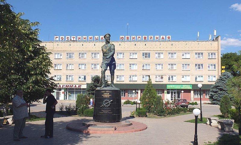 Памятник Маркову город Сальск