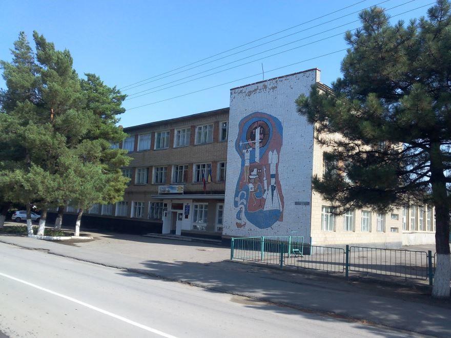 Станция юных техников город Сальск