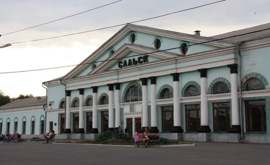 Железнодорожный вокзал город Сальск 2019