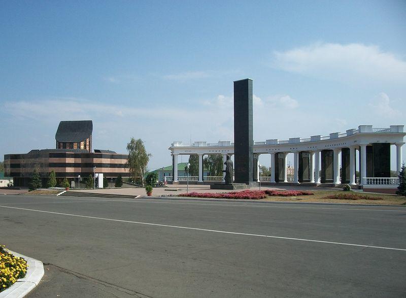 Мемориал воинам Мордовии павшим в годы Великой Отечественной войны город Саранск