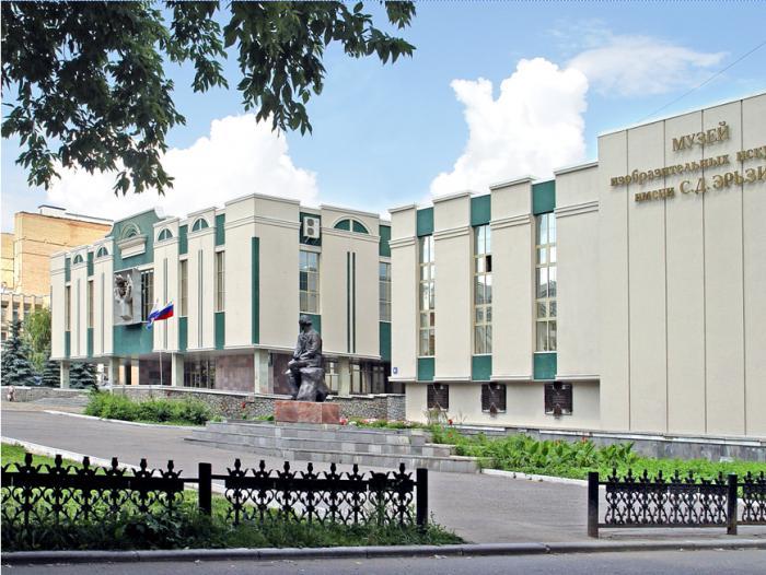 Республиканский музей изобразительных искусств город Саранск