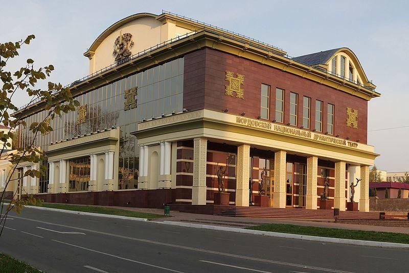 Здание драмтеатра город Саранск