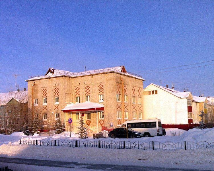 Здание территориального управления город Салехард 2018