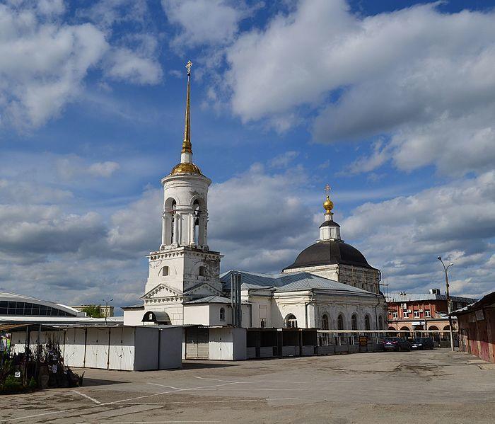 Храм во имя Великомученицы Екатерины город Рязань