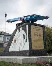 Скачать онлайн бесплатно лучшее фото достопримечательности города Прокопьевска в хорошем качестве
