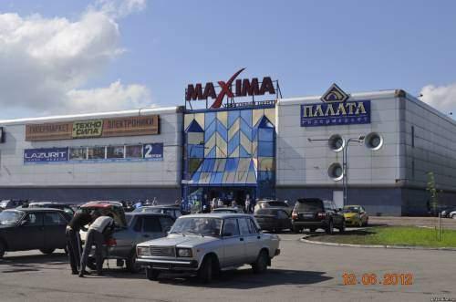 Торговый центр MAXIMA город Прокопьевск
