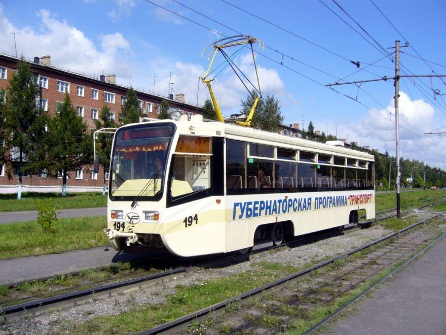 Скачать онлайн бесплатно лучшее фото улица города Прокопьевска 2018 в хорошем качестве