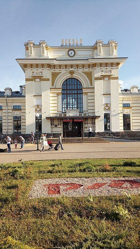 Железнодорожный вокзал город Рыбинск 2019