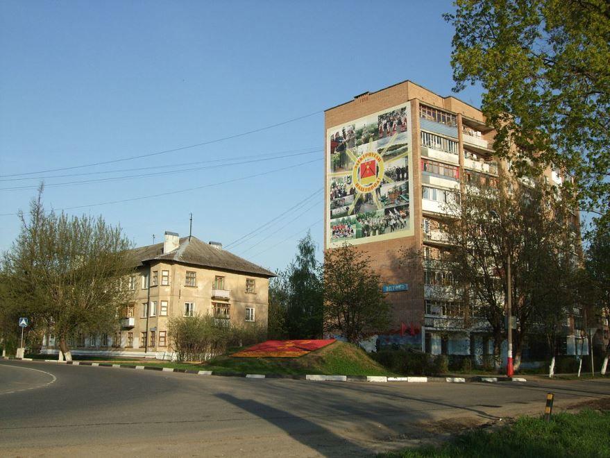 Скачать онлайн бесплатно лучшее фото города Протвино в хорошем качестве