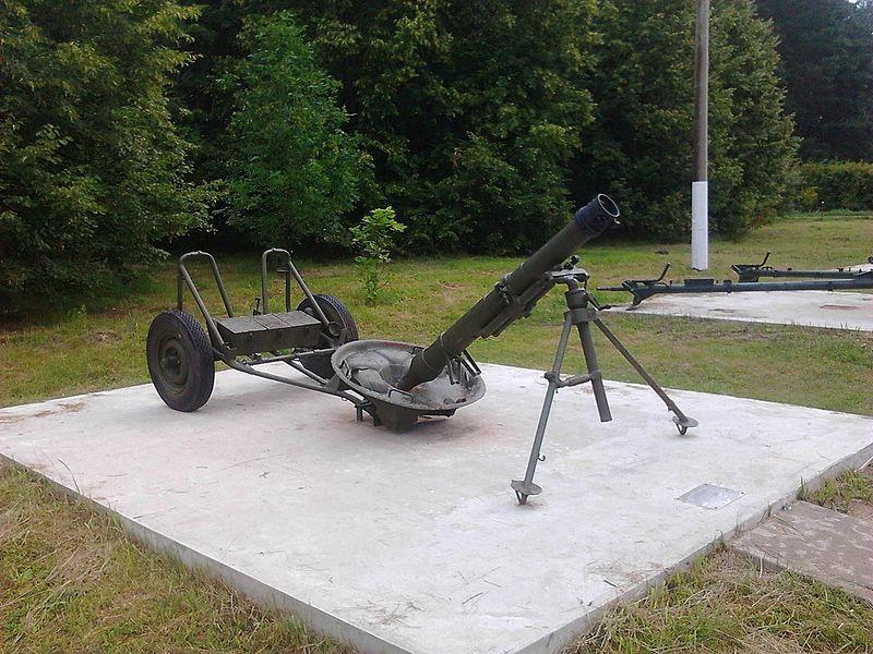 Памятник полковой миномет образца 1938 года город Протвино