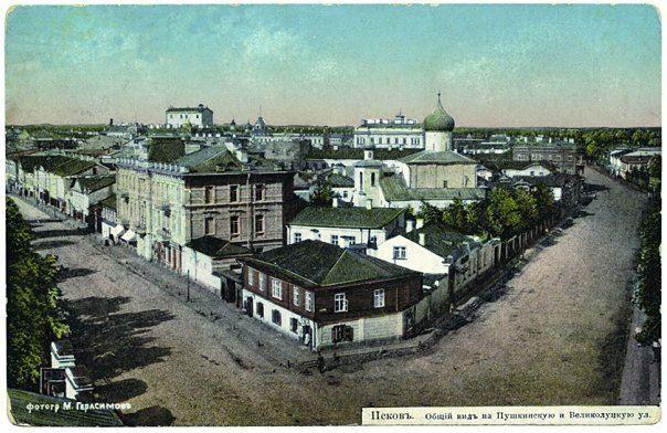 Смотреть лучшее старинное фото города Пскова в хорошем качестве