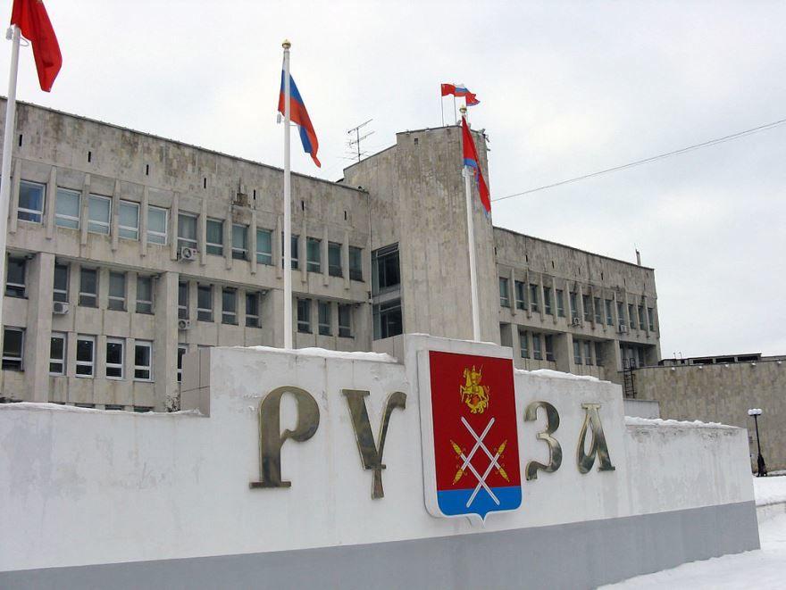 Здание администрации города Руза