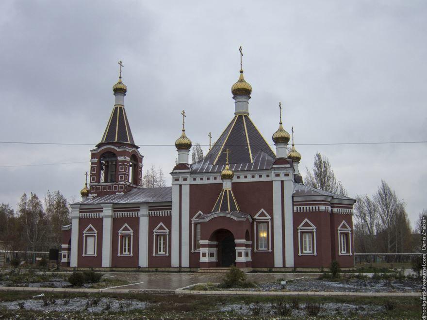 Скачать онлайн бесплатно лучшее фото достопримечательности города Ртищево в хорошем качестве
