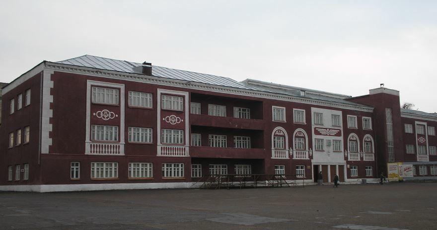 Дворец культуры город Ртищево
