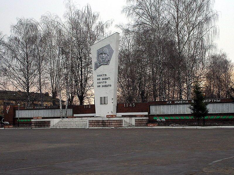 Обелиск Славы город Ртищево
