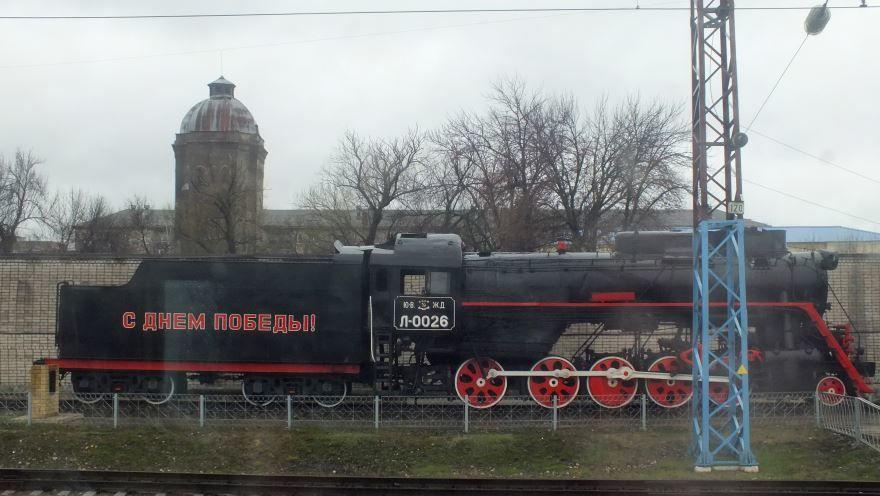 Смотреть красивое фото Памятник паровоз город Ртищево