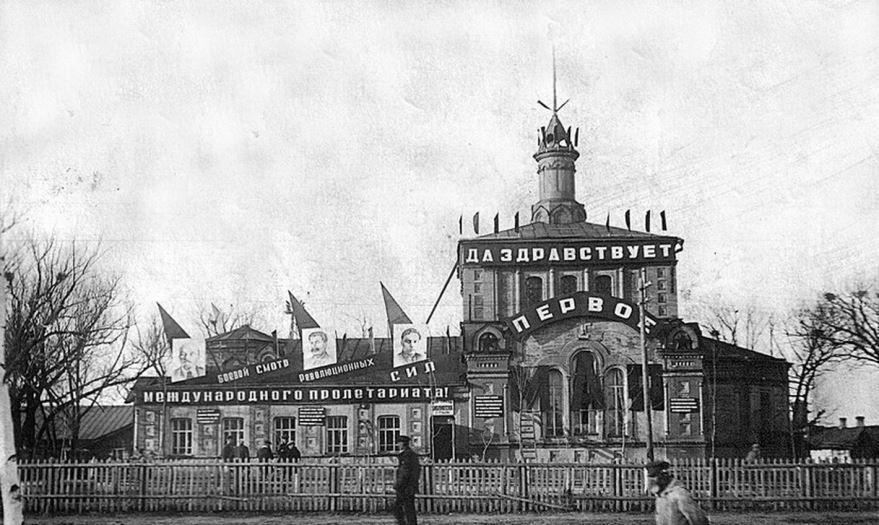 Смотреть лучшее старинное фото города Ртищево в хорошем качестве