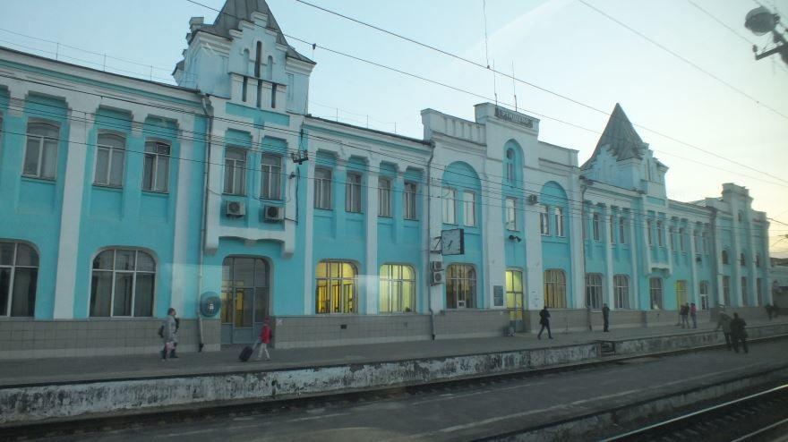 Железнодорожный вокзал город Ртищево