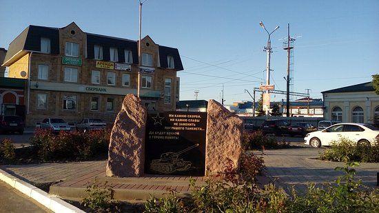 Памятник Острогожского-Россошанской операции город Россошь