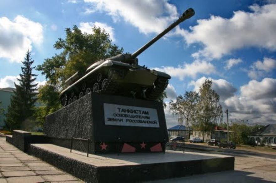 Памятник танкистам город Россошь