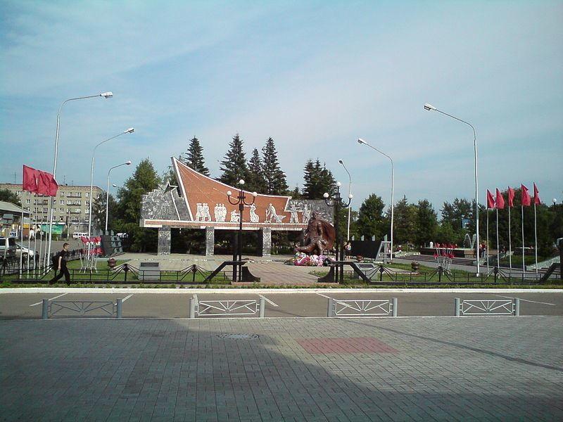 Скачать онлайн бесплатно лучшее фото достопримечательности города Рубцовска в хорошем качестве