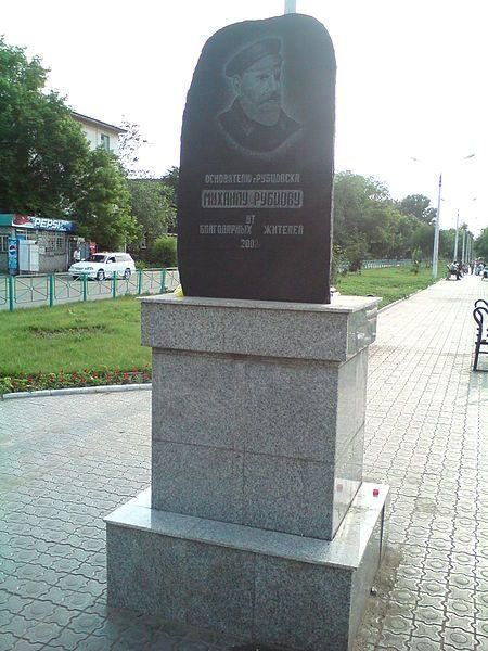 Памятник М.А. Рубцову город Рубцовск