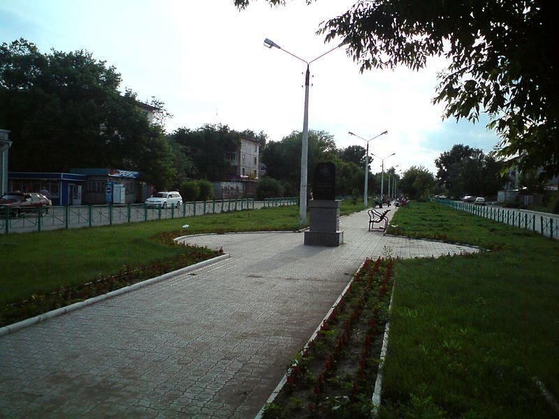 Рубцовский проспект город Рубцовск