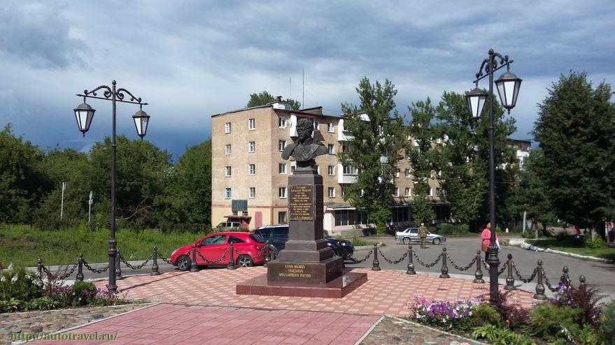 Бюст А.Н. Сеславина город Ржев