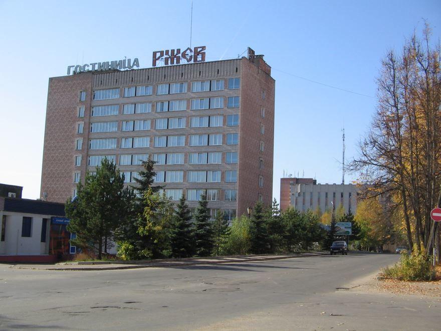 Гостиница Ржев в городе Ржев