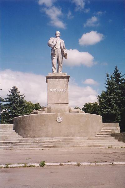 Памятник В.И. Ленину город Ржев