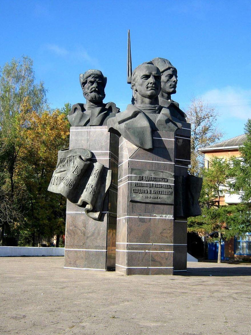 Памятник революционерам на площади революции город Ржев