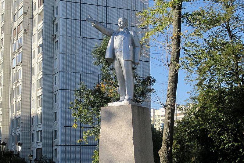 Памятник В.И. Ленину город Реутов